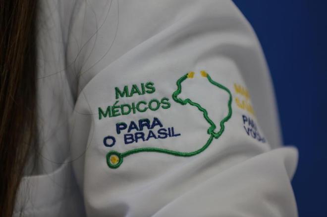 Vagas para médicos em Brejo do Cruz, Jericó, Pombal e São Bento